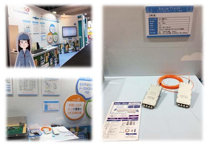 第1回名古屋カーエレクトロニクス技術展
